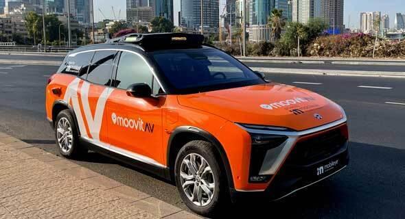El nuevo automóvil sin conductor de Mobileye en Tel Aviv.