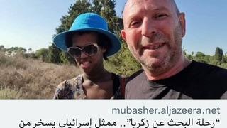 Video del comediante israelí Tal Friedman en la cuenta de Twitter de Al Jazeera.