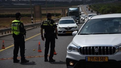 Bloqueos de carretera instalados por la policía el martes como parte del operativo de búsqueda.