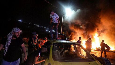 Cisjordania Protesta