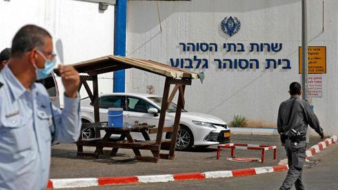 Prisión de Gilboa en el norte de Israel.