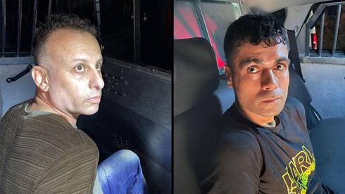 Yaqoub Qadiri, de 49 años, y Mohammad al-Arida, de 39.