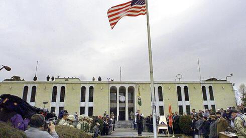 Embajada de Estados Unidos en Afganistán en el año 2001.