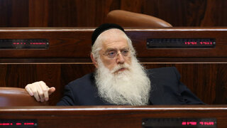 Meir Porush, parlamentario de Yahadut Hatorá.