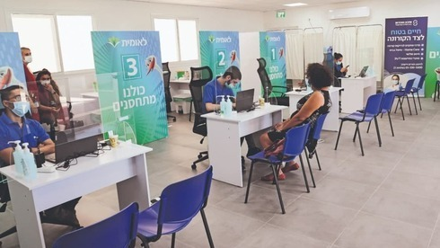 Centro de vacunación vacío.