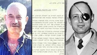 El ministro de Defensa durante la Guerra de Yom Kipur, Moshe Dayan (derecha); la carta que advertía sobre el conflicto inminente; y Moshe Mivtaj.