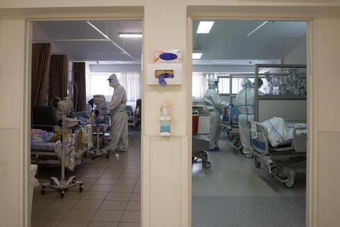 Sala de coronavirus del Centro Médico Barzilai.