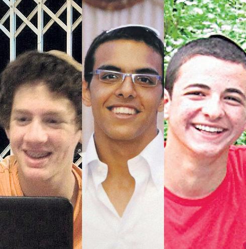 Naftali Fraenkel, Eyal Yifrach y Gilad Shaar.