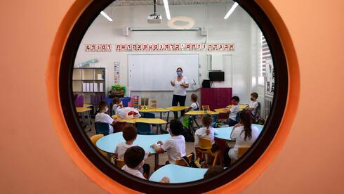 Una clase de escuela primaria en Jerusalem a principios de este mes.