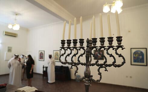 Candelabro de nueve brazos, utilizado para la fiesta de Janucá, en la sinagoga de Manama.