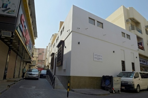 Sinagoga de Manama, Bahrein.