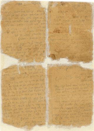 El manuscrito que hoy es conservado en el museo Yad Vashem, de Jerusalem.