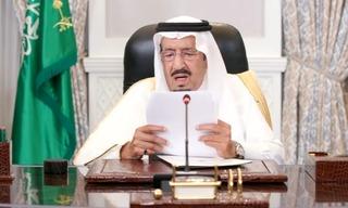 Salman Bin Abdulaziz Al-Saud, rey de Arabia Saudita.