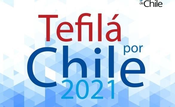 Presentación del evento a realizarse en Santiago de Chile.