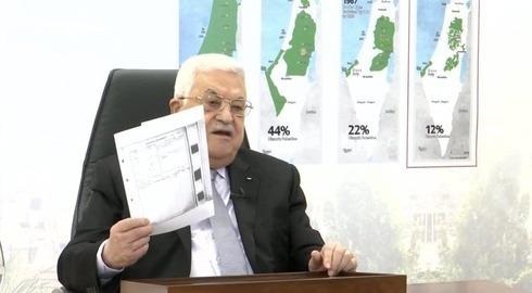 El presidente palestino Mahmoud Abbas se dirige a la Asamblea General de la ONU a través de un enlace de video desde Cisjordania.