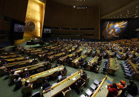 El secretario general de la ONU, Antonio Guterres, habla en el vigésimo aniversario de la Conferencia de Durban.