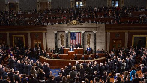 BenjamÍn Netanyahu habla frente al Congreso de EE.UU. en 2015.
