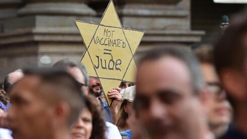 Un cartel antisemita en Paris, este año.