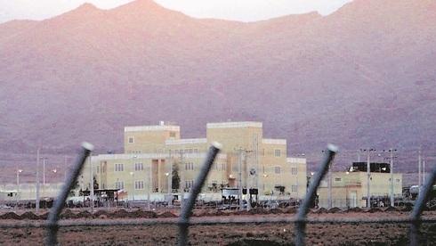 Instalación nuclear en Natanz, Irán.