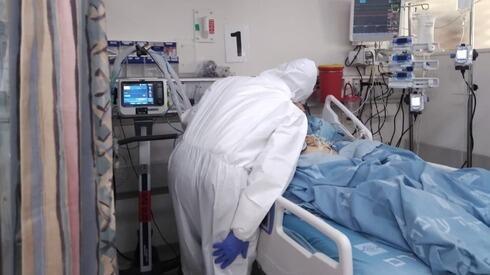 Sala de COVID en el hospital Hadassah Ein Kerem.