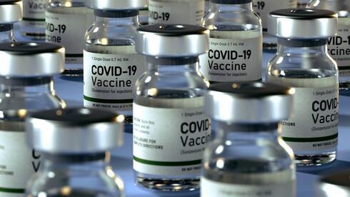 Vacunas contra el coronavirus de Pfizer.