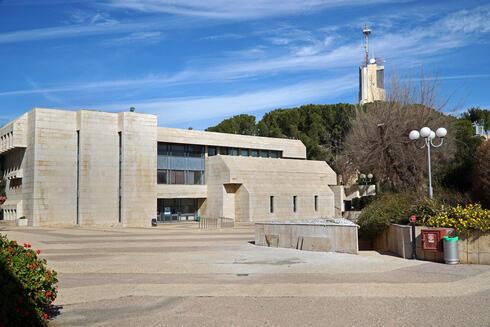 Universidad Hebrea de Jerusalem.