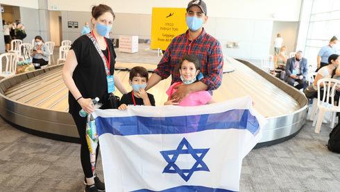 Inmigrantes judíos de Estados Unidos que llegan a Israel.