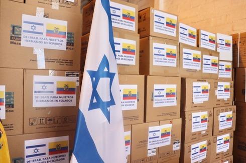 Donación israelí a Ecuador.