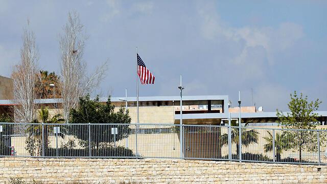 Edificio de la Embajada de Estados Unidos en Jerusalem.