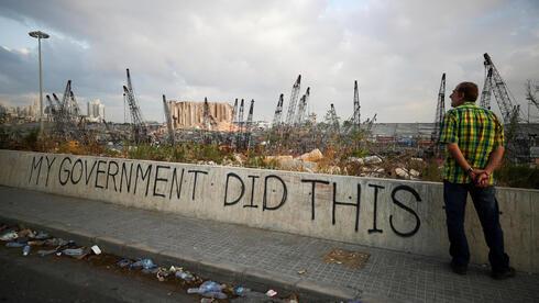 """""""Mi gobierno hizo esto"""", dice el graffiti en la zona del puerto destruida por la explosión."""