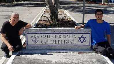 """La 27 calle de Guatemala que lleva el nombre de """"Jerusalén Capital de Israel""""."""
