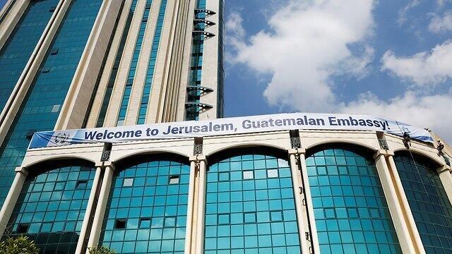 Embajada de Guatemala en Jerusalem.