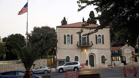 Edificio del Consulado General de Estados Unidos en Jerusalén antes de su cierre.