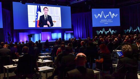 El presidente de Francia, Emmanuel Macron, envió un mensaje pregrabado.