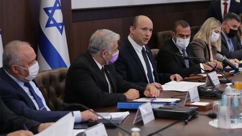 El primer ministro Naftalí Bennett durante la reunión semanal de gabinete el domingo.
