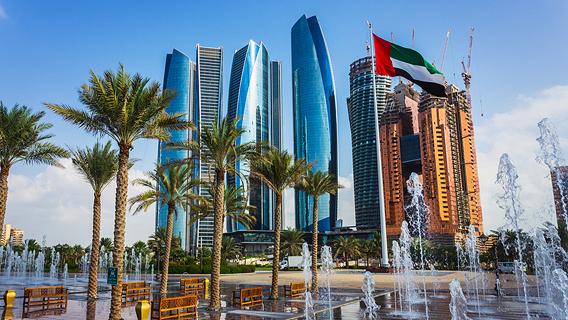 Los rascacielos de Abu Dhabi.