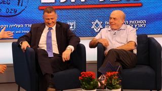 Yuli Edelstein (izquierda) y Natan Sharansky.
