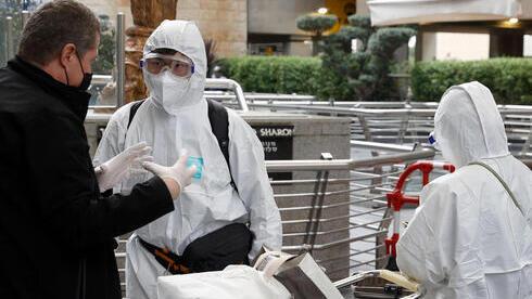 Pruebas de coronavirus en el Aeropuerto Ben Gurion.