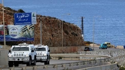 Frontera Líbano Israel FPNUL