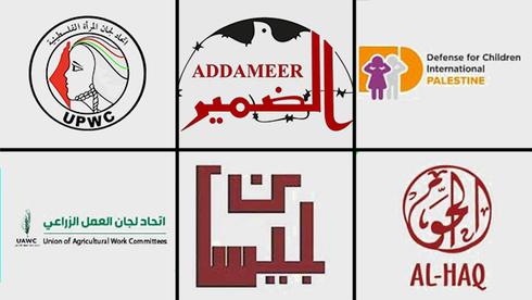 Los seis grupos palestinos clasificados como terroristas por Israel.